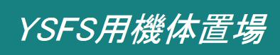 YSFS_Webpage